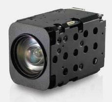 camera bloc zoom x20 AHD