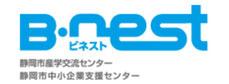 静岡市産学交流センターロゴマーク