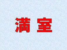 米沢市 REAL D 1K 外観写真