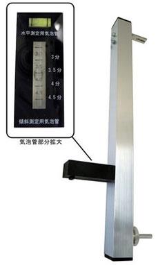 パチンコ盤面傾斜測定器