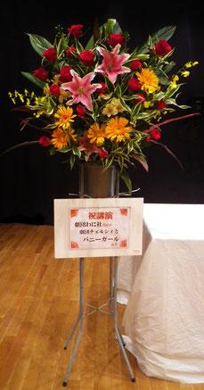チェルシイとバニーガール様よりお花を頂きました。