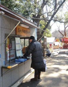 ●深大寺観光案内所、深大寺の参道入り口近く、バスの発着所のすぐ近くにありました