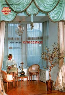 Публикация реализованного дизайн проекта интерьеров в журнале