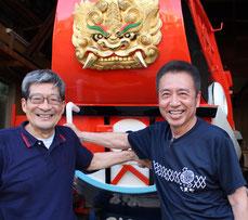 自治会長の片岡憲一郎さん(左)と副会長の小島将裕さん