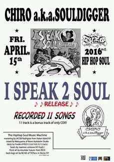 I speak 2 soul - CHIROa.k.a.SOULDIGGER