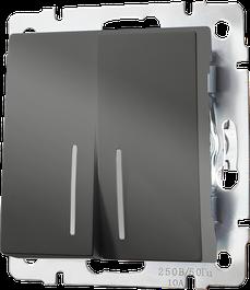 Выключатель двухклавишный с подсветкой серо-коричневый Werkle