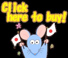 LINE,スタンプ,ねずみ,根住さん,画像1 mouse line sticker cute
