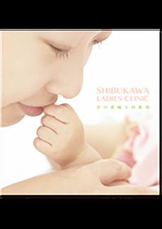 産婦人科のリーフレット・パンフレット制作