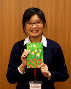 杉本綾美さん