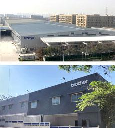 ㊤ブラザーマシナリー(西安)工場棟増築部分と㊦インドの工作機械新ショールーム