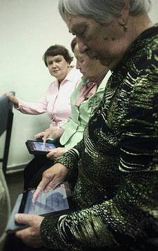 Электронные издания и бабушки