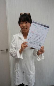 八戸 歯医者 唾液検査 予防歯科 シルハ ホワイトニング