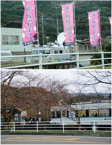 浦ノ崎駅(伊万里市山代町)