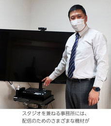 ITコーディネータ 松岡祥仁氏