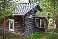 Дом, в котором жил Шишков, ныне и есть музей.