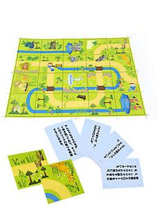 「パズル de ZOO」のパズルピース、情報カードの写真