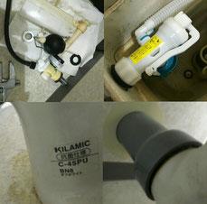 トイレの故障時、ご依頼いただきまして、トイレ交換のご予約で商品取り寄せの場合において、一度、修理できる状態であれば、サービスでトイレ交換工事日までお客様のご負担を減らせるように、サービスで仮の修理を実施しております。大阪・奈良のトイレ交換・ウォッシュレット交換は、口コミ・評判の良い水道屋【水道便利屋さん】まで!
