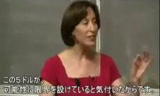 20歳のときに知っておきたかったこと スタンフォード大学集中講義 ティナ・シーリグ