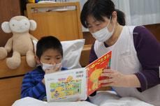 神戸市垂水区の病児保育ベビーシッター