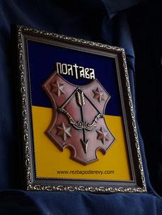 Герб Полтавы Купить