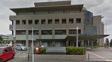秦野市保健福祉センター