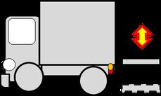 TriMotive Order nr 17145041