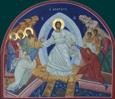 La résurrection de notre Seigneur Jésus Christ