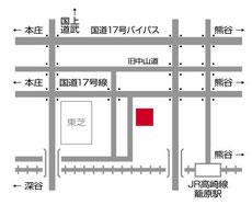 武田倉庫 交通アクセス