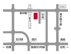 赤堀倉庫 交通アクセス