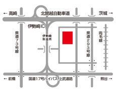 伊勢崎インター倉庫 交通アクセス