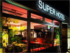 スーパーホテル東京の外観