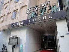 赤羽プラザホテル入口