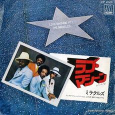 ソウルダンス ディスコのステップ  DJ  DISCO  ディスコソング ディスコステップ ディスコサウンド ディスコミュージック 70年代  ダンクラ