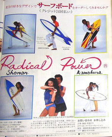 六本木サーファーディスコスクエアビル70年代80年代のダンクラディスコイベントDJ DISCO FUNK SOUL   岐阜名古屋