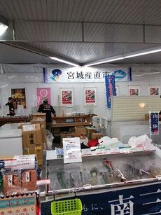 浦和駅 宮城県 物産展