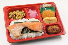 ¥540 鮭弁当