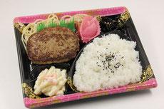 ¥580 ハンバーグ