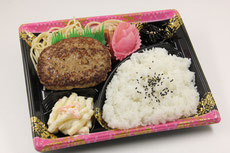 ハンバーグ   ¥580