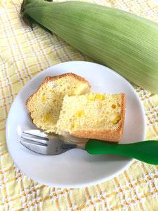 とうもろこしシフォンケーキ
