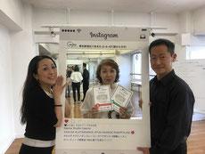 花井伴子さん 5級・4級認定 おめでとうございます