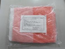 オリジナル室外機養生カバー(据置用)