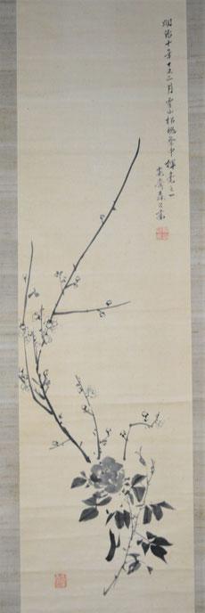 森寛斎が明治10年12月霊山招魂祭中に揮毫した『梅に椿』