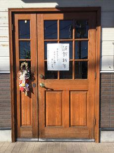リフォーム 木のドア
