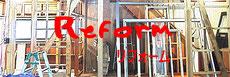 軽井沢でウッドデッキ工事などのリフォーム