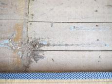 床下地:シロアリ跡