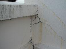 RC造外壁のひび割れ