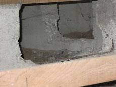 床下基礎:基礎破損・鉄筋露出(改修工事にて)