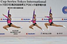 AG1トリオ優勝               (左から)田中柚稀、金子実楓、矢羽々朱梨