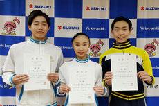 ユース2トリオ優勝の(左から)萩本・金子・河合