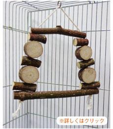 天然木 ブランコ